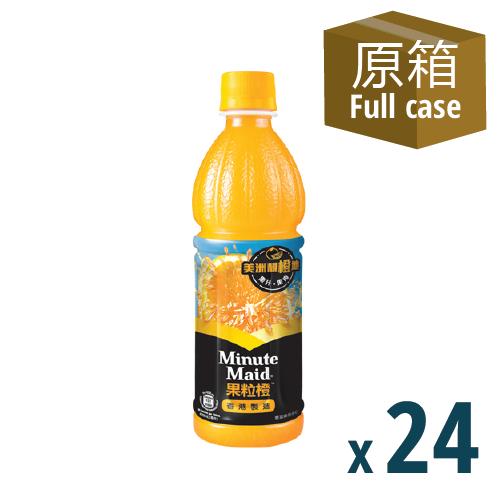 Minute Maid Orange
