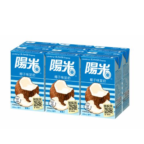 HiC_Coconut-Milk_250mL-6P