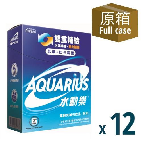 Aquarius Powder