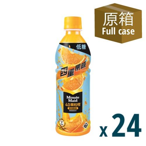 Minute Maid Orange 4D Pulpy