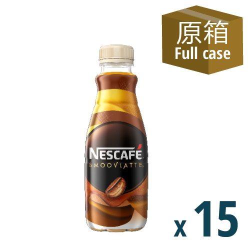 Nescafe Smoovlatte Coffee 15P