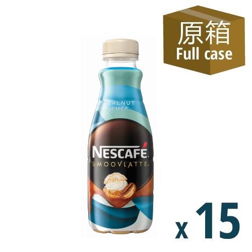 Nescafe Smoovlatte Hazelnut Flavour Coffee Beverage 268ml PET 15P