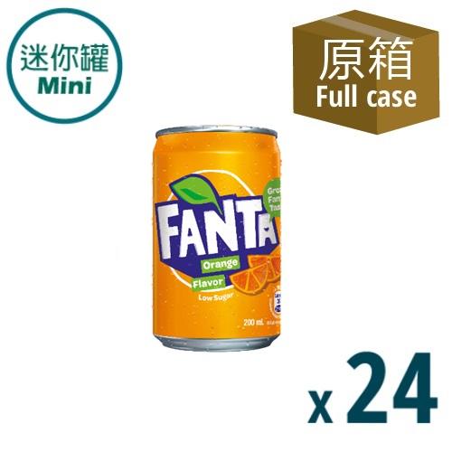 Fanta Orange Mini 2021