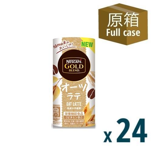 Nescafe Oat Latte 24P