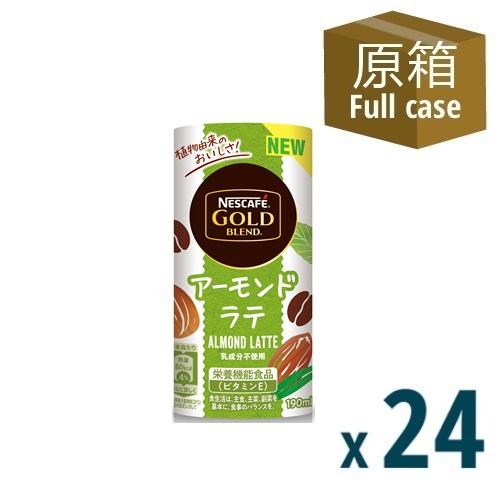 Nescafe Almond Latte 24P