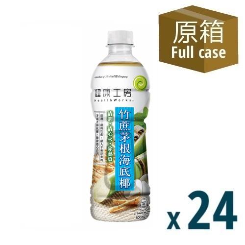 HealthWorks Sugarcane RI & SC - 500mL PET 24P