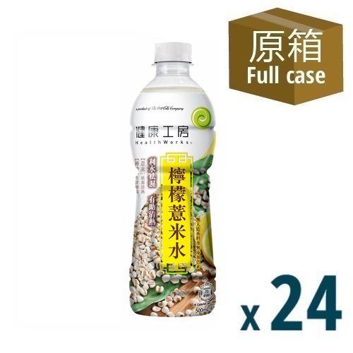 HealthWork Lemon Yiren - 500mL PET 24P