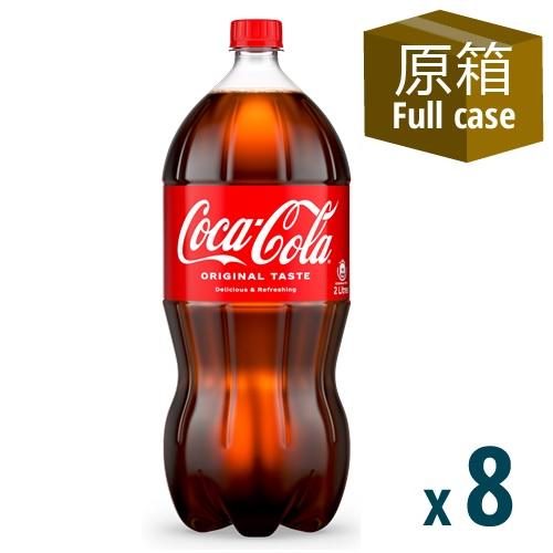 Coca-Cola 2L 8P